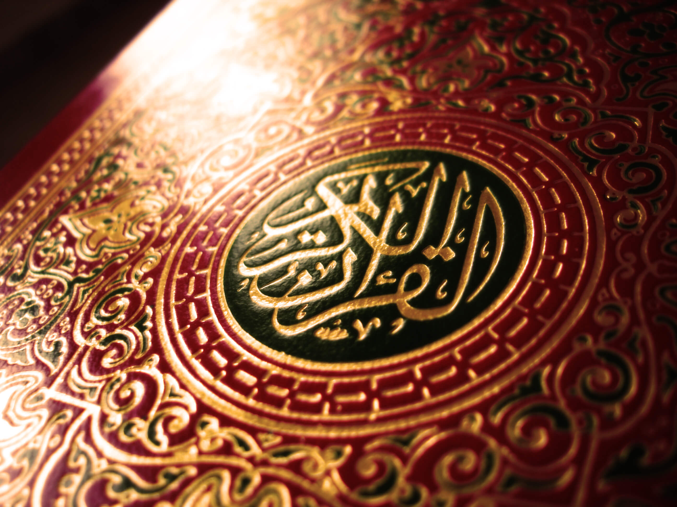 islamic commercial law limits advantages and disadvantages